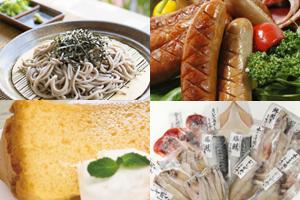 茨城県産品お取り寄せサイト